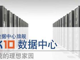 搬瓦工香港MCX10机房介绍及线路测试