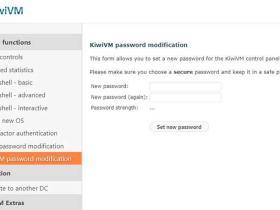 如何让朋友使用自己的搬瓦工VPS但不给他搬瓦工客户中心账户密码