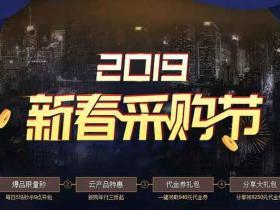 腾讯云秒杀预告贴:3月14日上午9点 2C8G5M 50G硬盘 上海 990/一年
